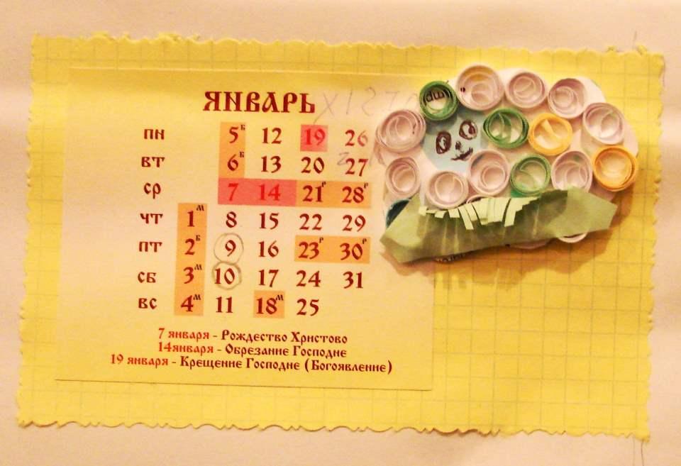 Настенный календарь своими руками - январь