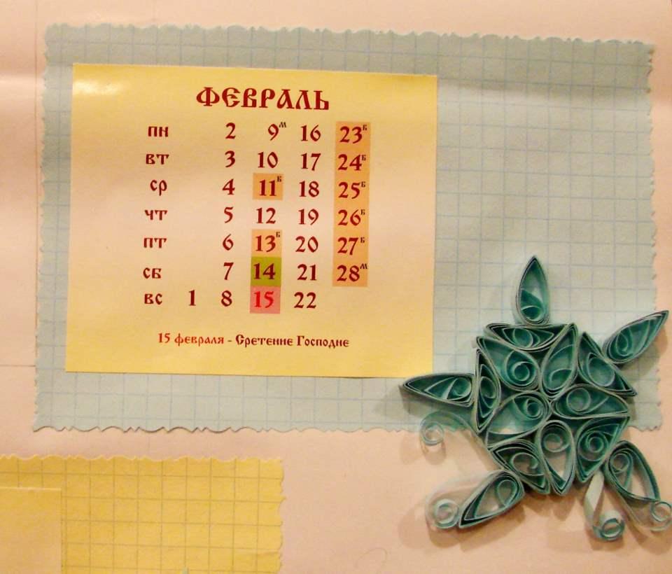 Настенный календарь своими руками - февраль