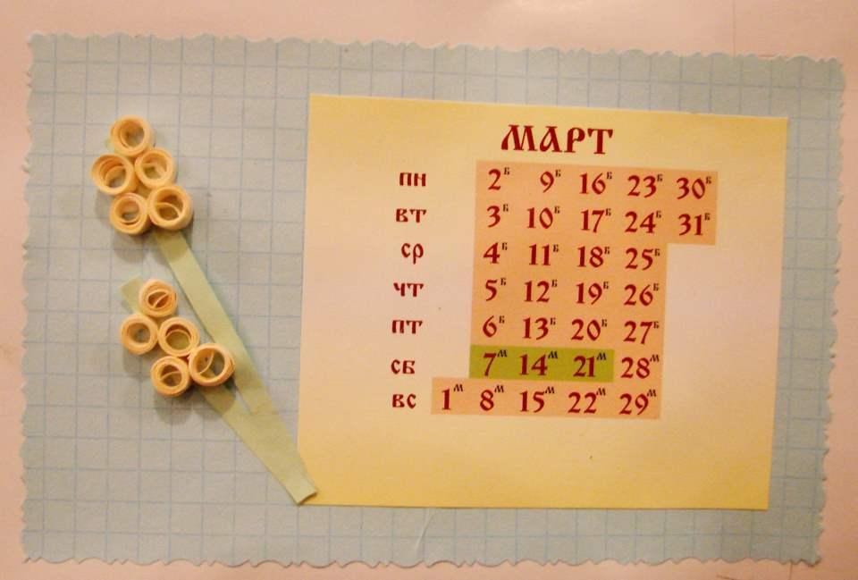 Настенный календарь своими руками - март