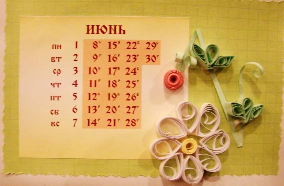 Настенный календарь своими руками - июнь