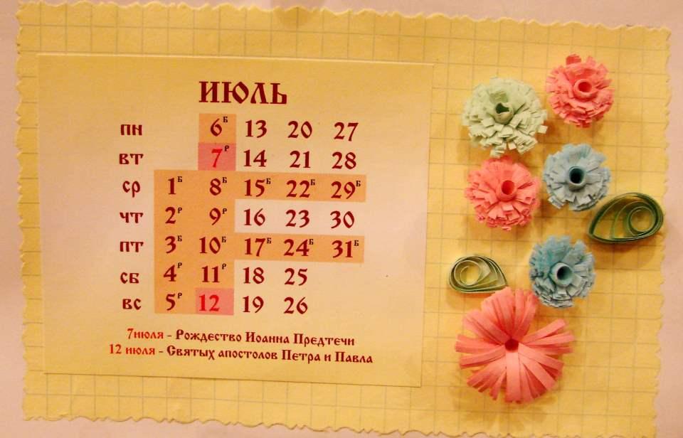Настенный календарь своими руками - июль