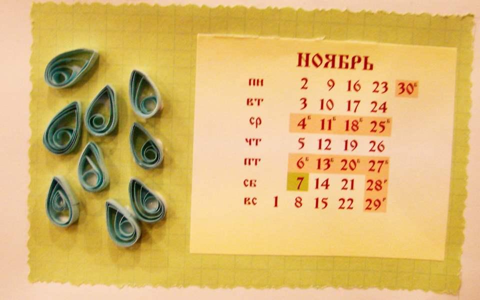 Настенный календарь своими руками - ноябрь