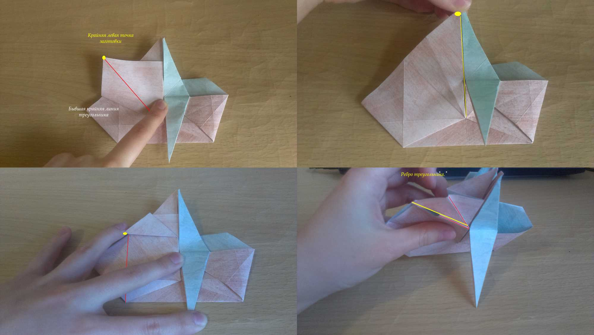 Оригами Мастер Йода своими руками 19